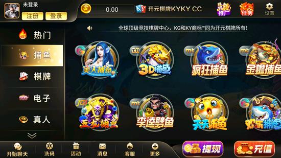 开元kykycc棋牌官网最新版