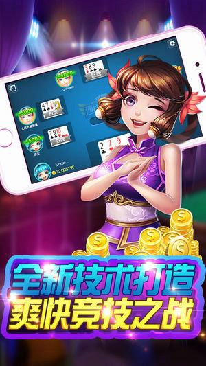 大唐国际棋牌官网版