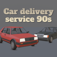 90年代汽车驾驶游戏汉化版