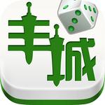 丰城双剑棋牌游戏官网版