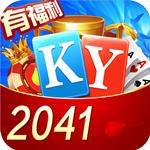 开元老棋牌2041官网版