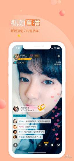 友加app官网版