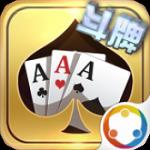 玩呗斗牌app