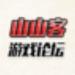 山山客梦幻西游手游多开器官方版