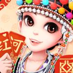 红河棋牌西元官网版