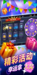 中气棋牌游戏中心