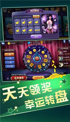 明轩棋牌游戏正式版