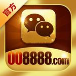 微信牛牛app手机版