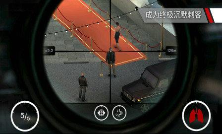刺客任务2世界刺杀中文破解版