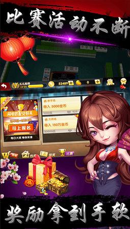 光荣棋牌app
