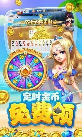 广安棋牌手机版