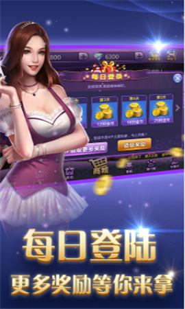 无上棋牌app最新版