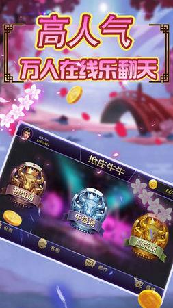 关战棋牌app