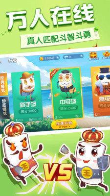 五康互娱50提现版