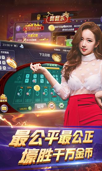 五花牛棋牌app正式版
