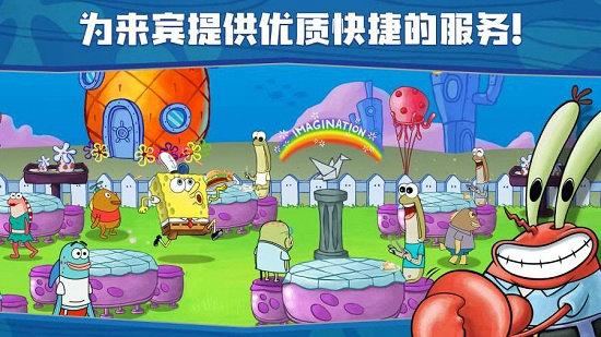 海绵宝宝大闹蟹堡王游戏下载