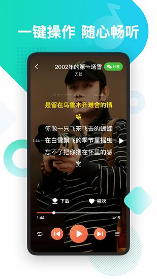 葫芦音乐app下载