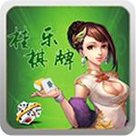 桂乐广西棋牌官网版