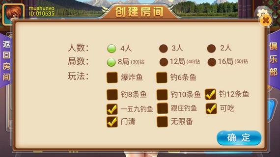 桂柳棋牌最新版