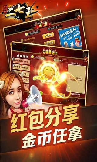 南昌二七王官方下载安装最新版