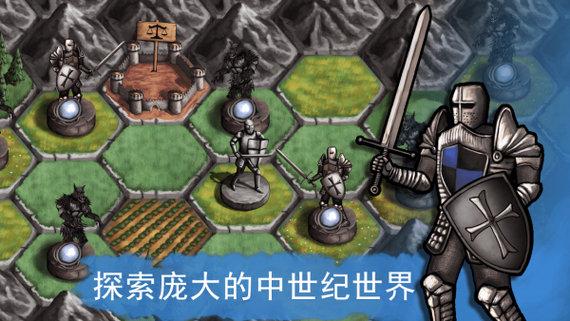 圣骑士的故事中文破解版