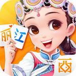 西元丽江麻将卡心五最新官方版