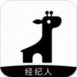 看房日记app免费版