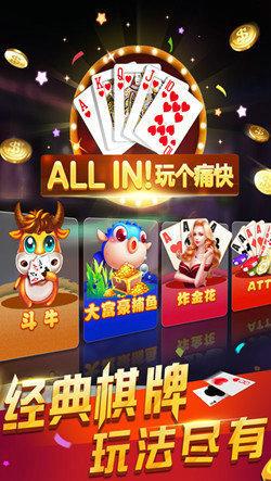 郑州棋牌正式版