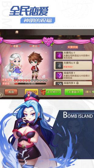 弹弹岛2手游官网版