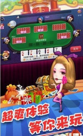 海盐棋牌世界手机版