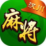 汉川棋牌平台