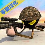 火柴人狙击手中文版