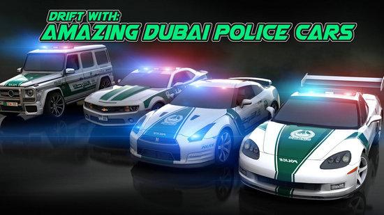 迪拜狂飙2车辆全破解版