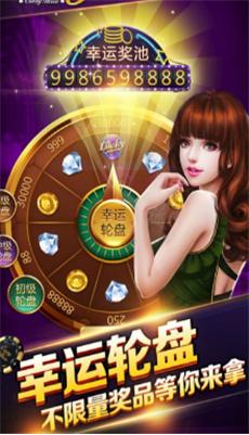 水城棋牌游戏手机版