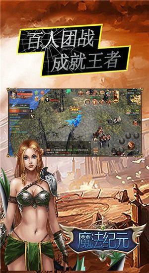 盟重英雄游戏安卓版