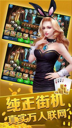 杭州棋牌游戏官网版