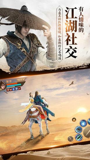 刀剑斗神传手游官网版