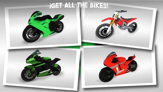 摩托极限赛车游戏破解版