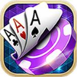 紫晶棋牌安卓版