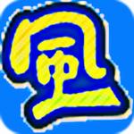 风之动漫app旧版