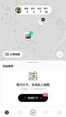 pott app官网下载