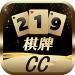 219cc棋牌游戏最新版