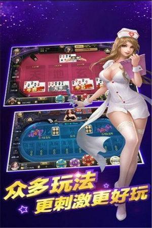 枫源棋牌拼十点手机版