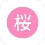樱花动漫1.2版