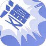 韩漫窝app免费版