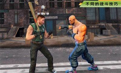 街头搏斗破解版下载