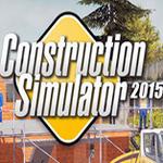 模拟建筑2015手游
