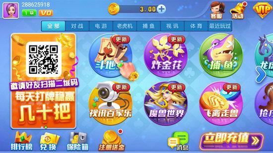 易豪棋牌app安卓版