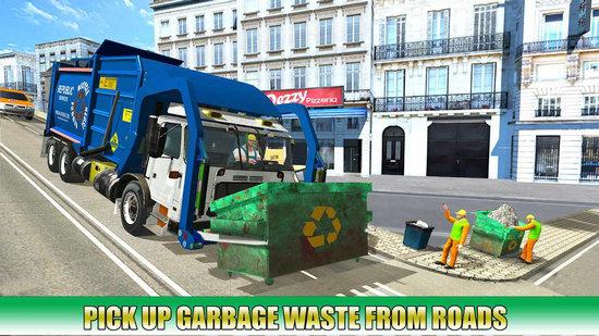 垃圾卡车驾驶模拟器破解版