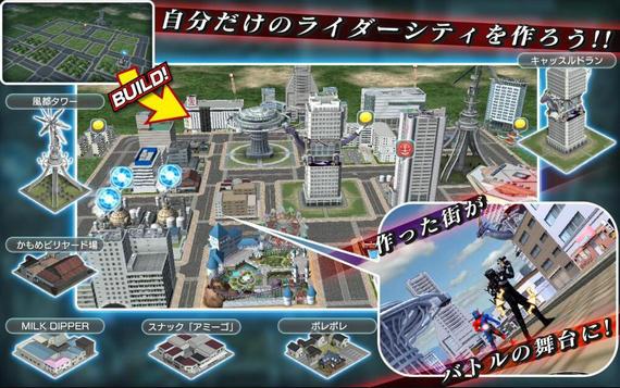 假面骑士格斗游戏下载手机版